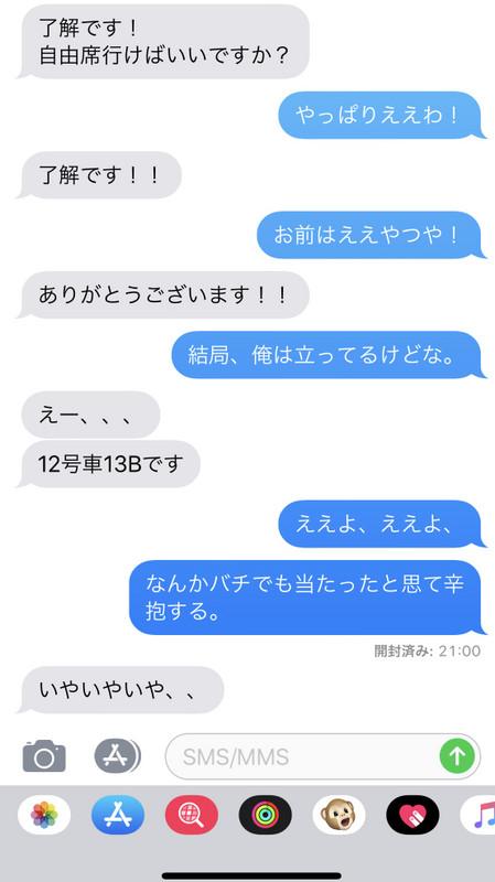 Fullsizeoutput_773d