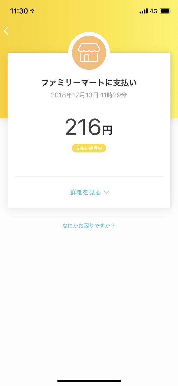 Fullsizeoutput_776d