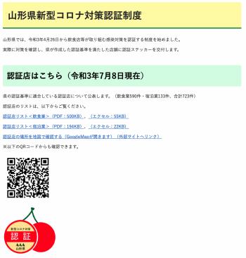 20210709-205806