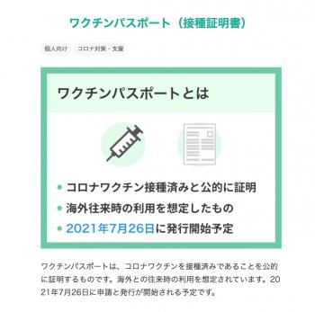 20210715-101608