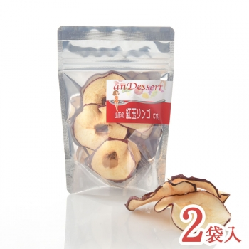 Dryfruit_apple_2_1619403568270