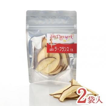 Dryfruit_lafrance_2_1619404510457